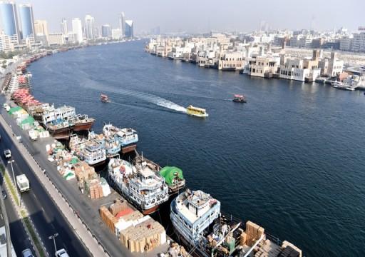 الإمارات في المرتبة 27 عالمياً بجذب الاستثمارات الأجنبية المباشرة