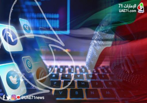 """تخريب ممنهج.. عندما يعبث جهاز الأمن في """"التواصل الاجتماعي"""": اختراقا وتجسسا وسيطرة!"""