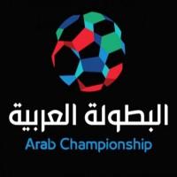 الاتحاد العربي يعتمد 4 مراقبين من الإمارات