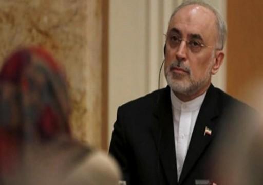إيران: العقوبات الأمريكية تظهر يأس واشنطن