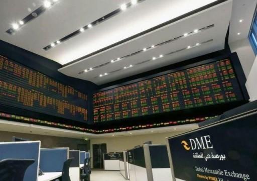 بورصة دبي تتراجع بعد 10 أيام من المكاسب