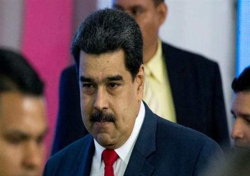 أميركا تكثف الضغط على مادورو بفرض عقوبات جديدة