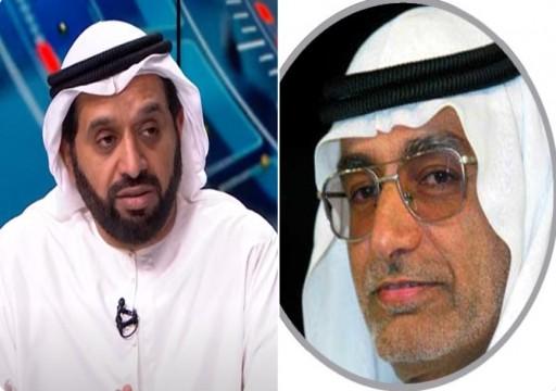 """أحمد النعيمي يردّ على ادعاءات """"عبدالله"""" واتهامه للإماراتيين الأربعة بـ""""الإرهاب"""""""