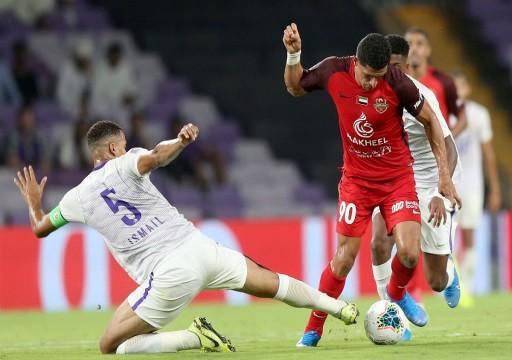تعادل مثير بين العين وشباب الأهلي دبي في كأس الخليج