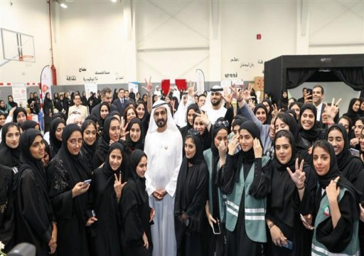 محمد بن راشد يطلق الجيل الجديد من المدارس الإماراتية