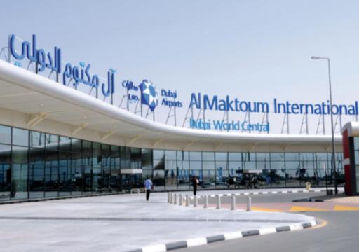 دبي تطلق أكبر مناقصة لتوسعة مطار آل مكتوم عقب تعثر المشروع