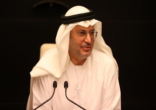 """قرقاش يقول إن """"الإمارات تشهد تحولات استراتيجية كبرى"""""""