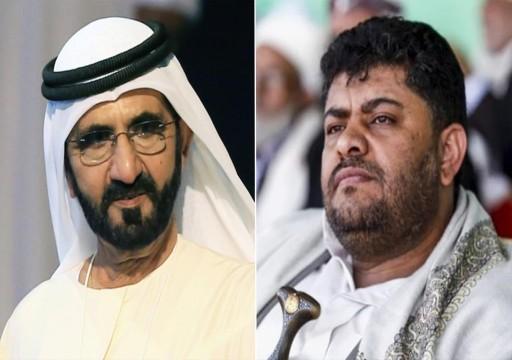 الحوثيون يوجهون لأبوظبي انتقادات وتحذيرات!