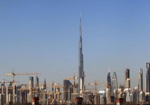 ستاندرد آند بورز تتوقع استمرار تباطؤ اقتصاد دبي حتى 2022