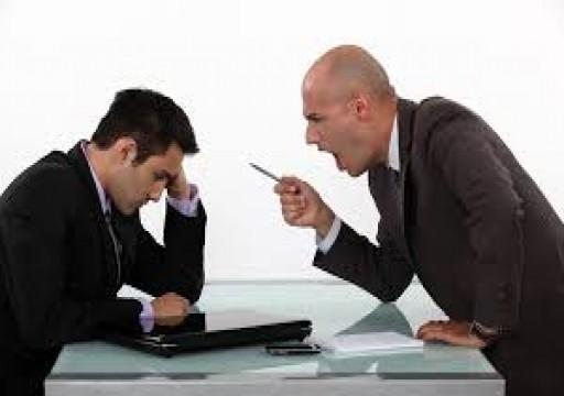 ما علاقة التنمر والعنف في العمل بخطر الإصابة بأمراض القلب؟
