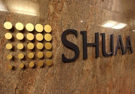 شعاع كابيتال توافق  على تغيّير اسمها إلى مجموعة أبوظبي المالية