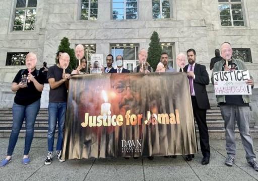 وقفة احتجاجية أمام سفارة السعودية بواشنطن تخليدا لذكرى خاشقجي