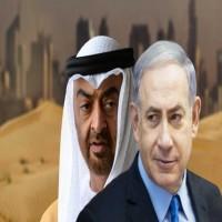 «نيويوركر»: مسؤولون إسرائيليون وإماراتيون كبار التقوا في قبرص