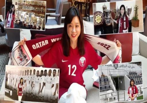 مشجعة كورية تزعم تعرضها لمضايقات إماراتية في أمم آسيا
