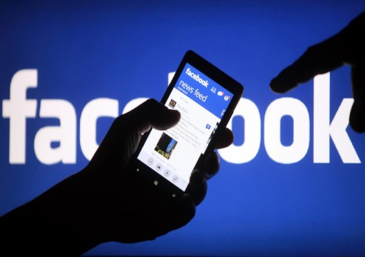 فيسبوك يسعى لدمج تطبيقات واتسآب وإنستغرام وماسنجر