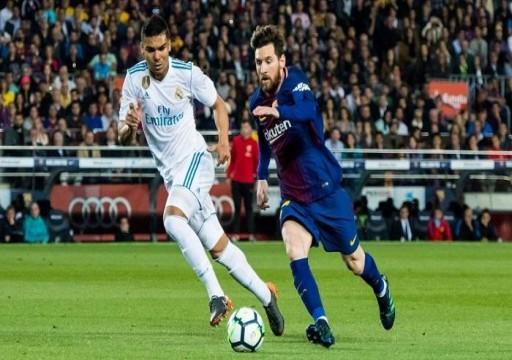 قرعة سهلة لبرشلونة وريال مدريد بدور الـ 32 لكأس الملك