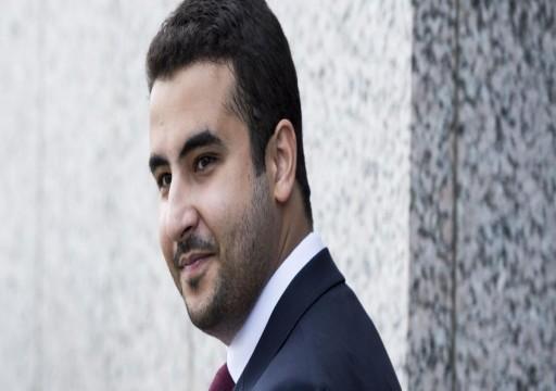 تايمز: خالد بن سلمان الأبرز لتولي منصب ولي عهد السعودية