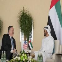 محمد بن زايد يلتقي وزير الخارجية الأميركي