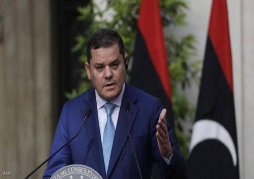 """عقب قرار سحب الثقة منها.. """"الرئاسي الليبي"""" يطالب الحكومة بمواصلة عملها ودعم الانتخابات"""