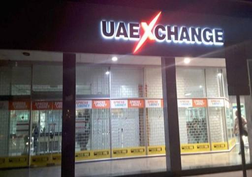 """مصرف الإمارات المركزي يقر استحواذ """"ويز فاينَنشال"""" على شركة صرافة محلية"""