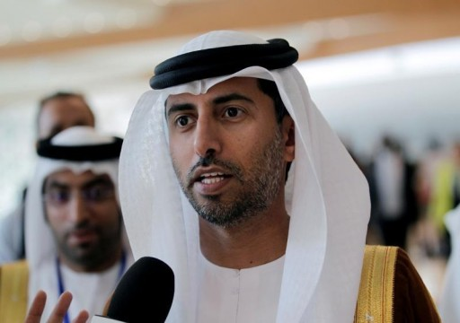 وزير الطاقة: مخزونات النفط في تزايد ومهمة أوبك لم تنته بعد