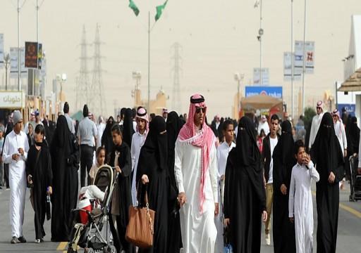 صحيفة فرنسية: السعودية دولة بوليسية والناس فيها تشعر بالخوف