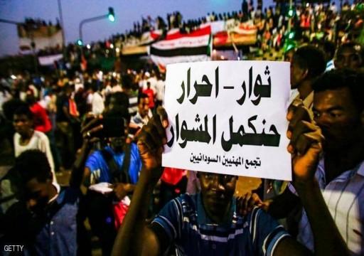 المهنيين السودانيين: أبلغنا السفير الإماراتي بخطورة التدخل الأجنبي