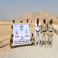 قوات مدعومة من الإمارات تسيطر على الضالع جنوبي اليمن