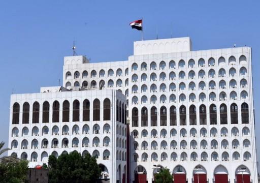 العراق يرد على دعم البحرين اعتداءات إسرائيل