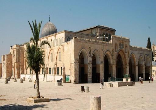 انهيارات أرضية خطيرة قرب المسجد الأقصى
