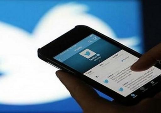 تويتر تطلق خاصية حجب التعليقات لإعطاء المستخدم سيطرة أكبر