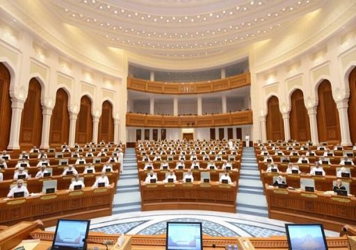 سلطنة عمان.. تعيين 15 امرأة في التشكيلة الجديدة لمجلس الدولة