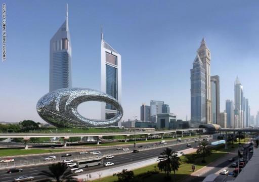 46.6 مليار درهم استثمارات أجنبيـة مباشرة تضع دبي في المركز الثالث عالمياً