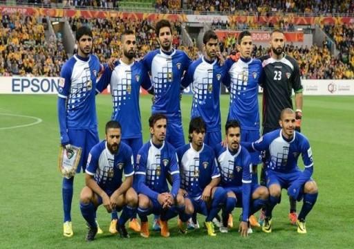 اتحاد القدم الكويتي يعلن إلغاء مباراة لمنتخب بلاده مع البحرين