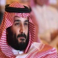 """""""إن بي سي"""" الأمريكية: ولي العهد السعودي يخضع والدته لإقامة جبرية"""