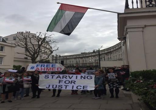 مركز حقوقي ينظم وقفة احتجاجية في لندن للتضامن مع أحمد منصور