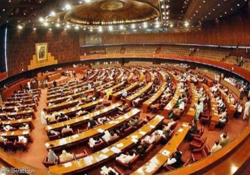 برلمانيون باكستانيون يطالبون بمقاطعة اجتماع التعاون الإسلامي في أبوظبي
