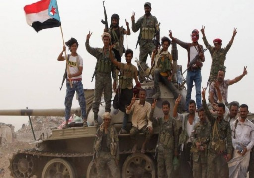 اليمن.. لجان عسكرية بإشراف سعودي تحصر أسلحة الانفصاليين في عدن