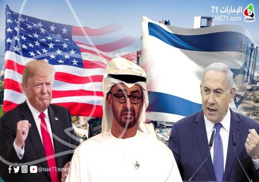 مع الولايات المتحدة.. أبوظبي حليف برتبة تابع وتل أبيب تابع برتبة حليف!