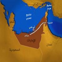 الغارديان: تنامي مخاوف وقوع صراع أمريكي إيراني في مضيق هرمز