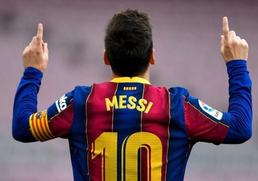ميسي يطوي صفحة برشلونة بعد قصةٍ دامت 20 عاماً