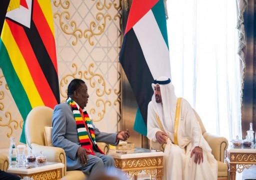 محمد بن زايد يبحث مع رئيس زيمبابوي علاقات التعاون وقضايا إقليمية ودولية
