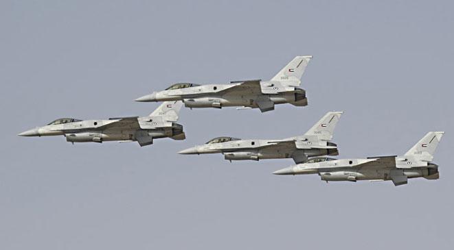 الديلي تليغراف: 201 طائرة إماراتية تشارك في التحالف الدولي ضدداعش