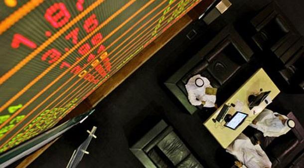 أسواق الإمارات تكتسي بالأحمر في تداولات منتصف الأسبوع