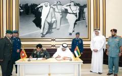 هيئة الخدمة الوطنية توقع مذكرات تفاهم مع جهات حكومية