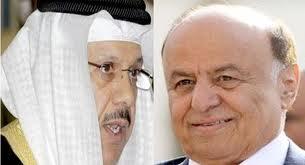 التعاون الخليجي يؤكد استمرار دعمه لليمن ولجهود الرئيس هادي
