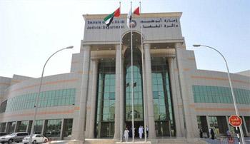 إلزام مستشفى بدفع 7 ملايين درهم لخطأ طبي