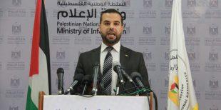 """حماس تعتزم اتخاذ إجراءات مشددة بحق """"المتخابرين"""" مع إسرائيل"""