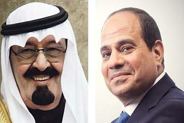 الملك عبدالله يغادر الدار البيضاء متجهاً إلى القاهرة
