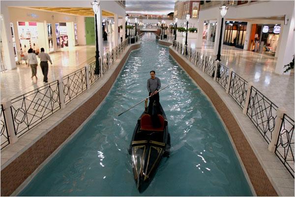 قطر الأولى في حماية المستهلك على مستوى الشرق الأوسط